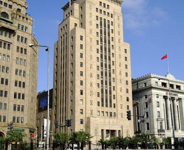 中国银行大楼(国家级文物)—劲性混凝土加固关键技术研究、现场载荷试验研究