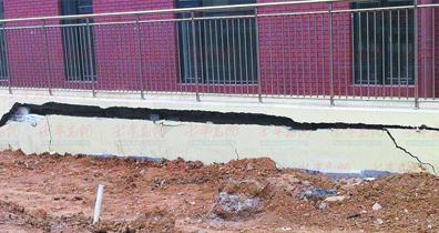 混凝土裂缝