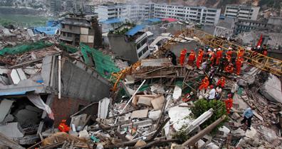 房屋抗震鉴定标准检测流程