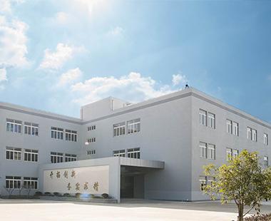 竹本油脂(上海)有限公司乙类厂房—厂房全面检测并出具结构加固设计方案