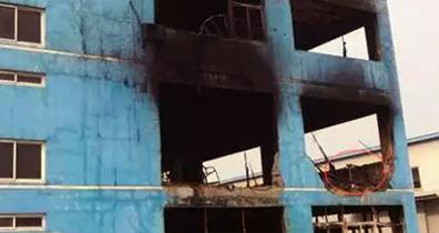 以火灾后房屋检测为例,讲解如何做好灾后房屋检测