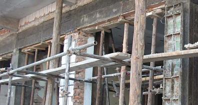 房屋安全质量检测鉴定
