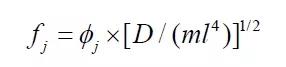 自振频率计算公式