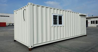 集装箱房屋存在隐患 安全性检测很必要