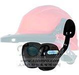 安全帽外挂式耳罩