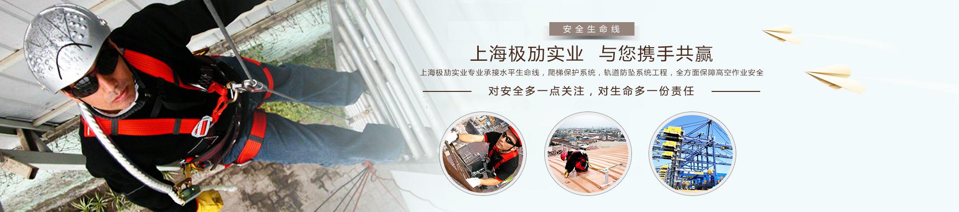 上海铁塔防坠落装置