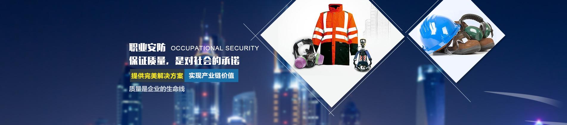 上海缓降器