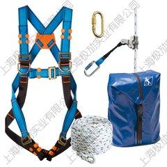 垂直作业防坠套装
