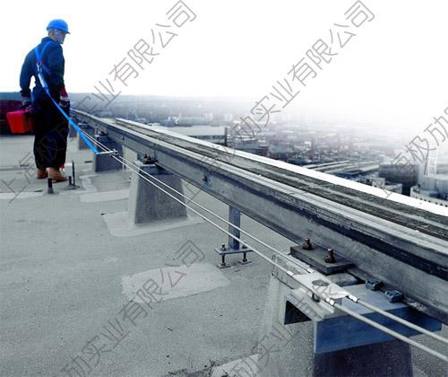 屋顶水平生命线系统