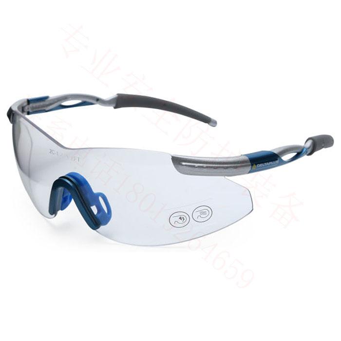 透明防护眼镜