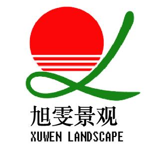 上海旭雯景观休闲设备有限公司案例赏析