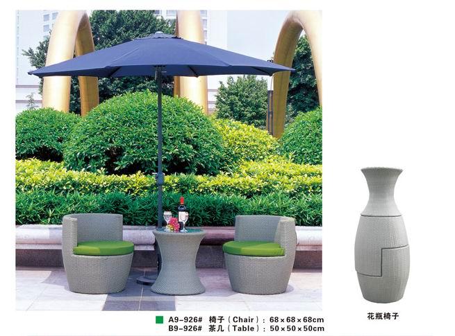 景观藤编组合桌椅