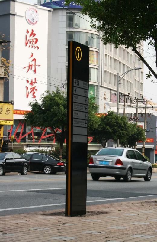 商业广场钢结构标牌