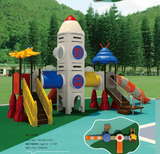 火箭系列游乐设施