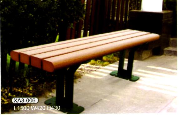 塑胶木座椅 XA3-006