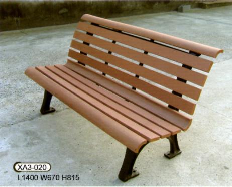 塑胶木座椅XA3-020