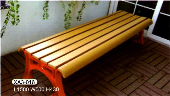 塑胶木座椅XA3-016