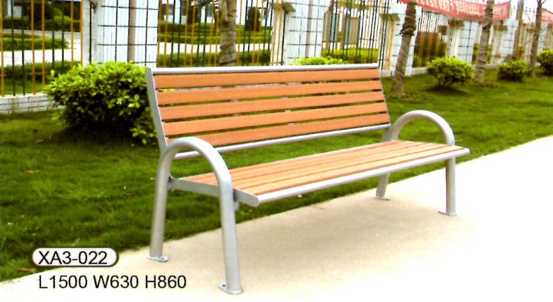 塑胶木座椅XA3-022