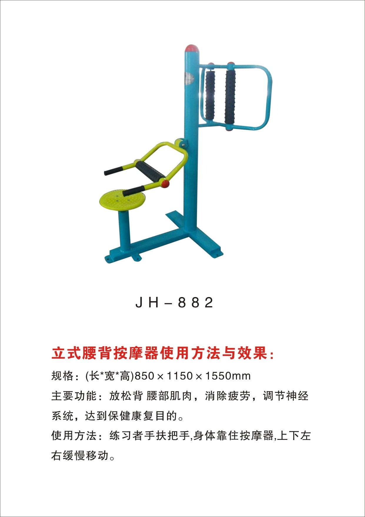 福建体育器材厂家