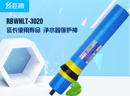 工业膜-RBWHLT-3020