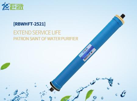 Industrial membrane -RBWHLT-4021