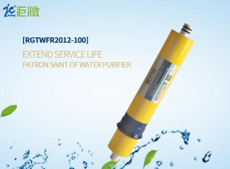 RO- anti pollution RGTWFR2012-100