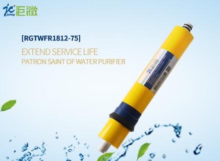 RO- anti pollution RGTWFR1812-75