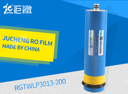 RO- anti pollution RGTWFR3013-200
