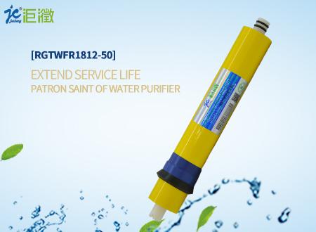 RO- anti pollution RGTWFR1812-50