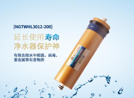 纳滤膜-NGTWHL3012-200