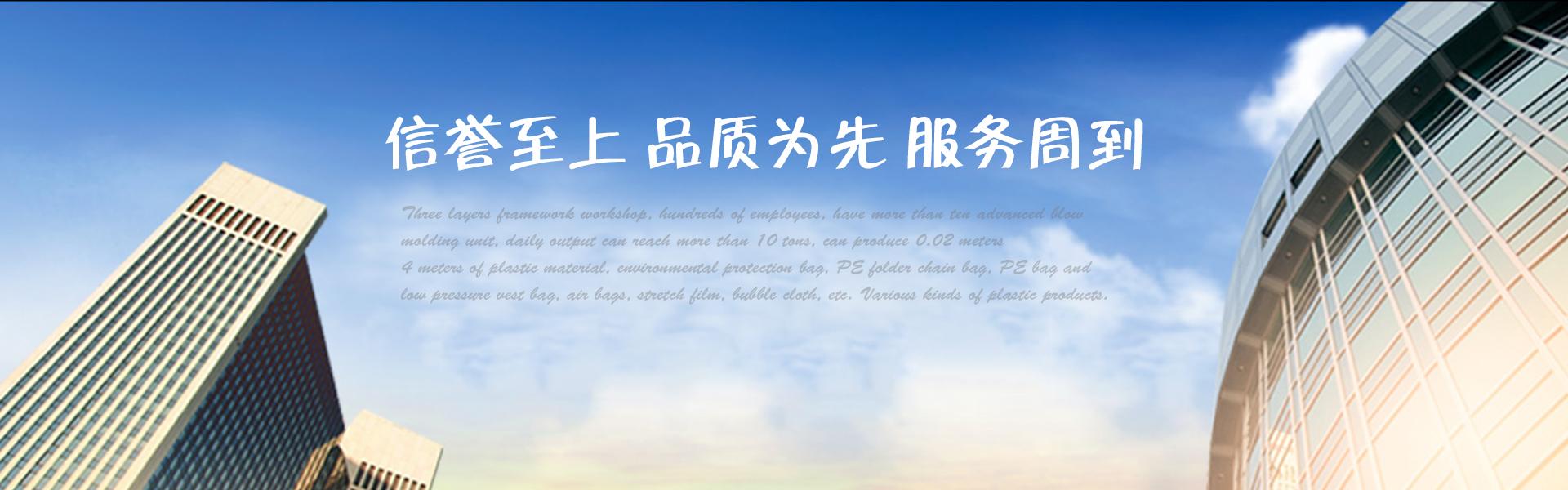 福州佳顺塑料包装有限公司