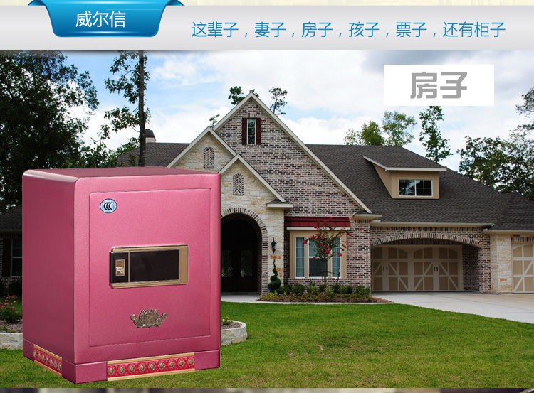 www.weierxin.com