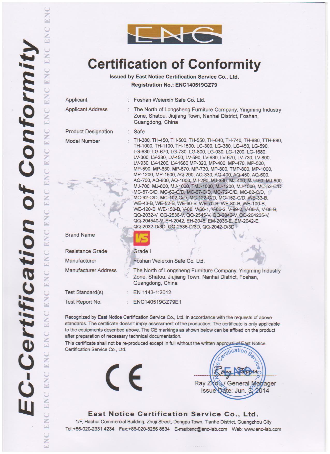 万博手机客户端登录信万博体育app官方下载CE认证