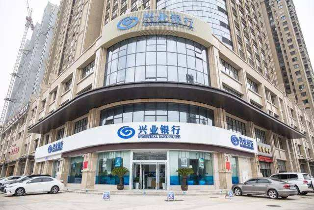 感谢郑州兴业银行某支行的支持