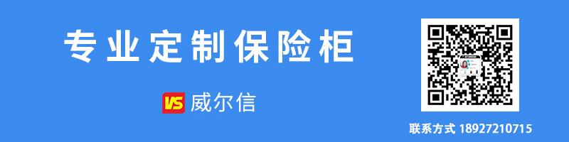 万博体育app官方下载定制服务