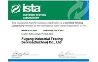什么是ISTA?