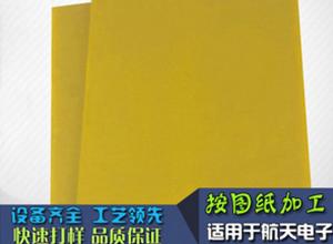 FR-4-3240环氧板