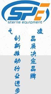 上海弋凌流体机械设备有限公司