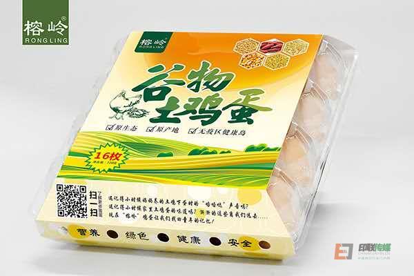 土鸡蛋销售包装设计:绿色化、智能化