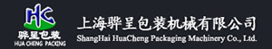 Shang Hai Hua Cheng Packaging Machinery Co., Ltd.