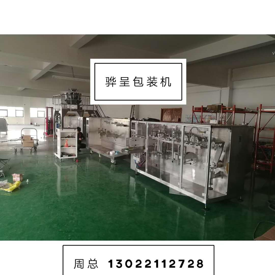 骅呈的厂房 颗粒混合物包装机