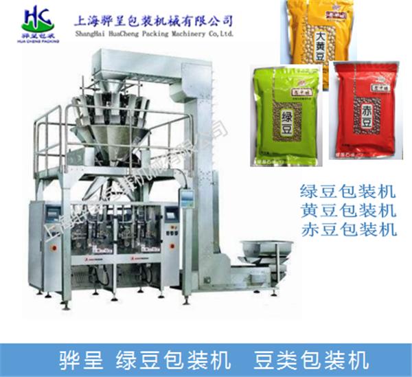 黄米包装机 全自动黄米包装机 黄米包装机械