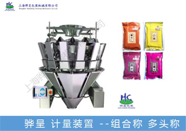 黑米包装机 全自动黑米包装机 黑米包装机械