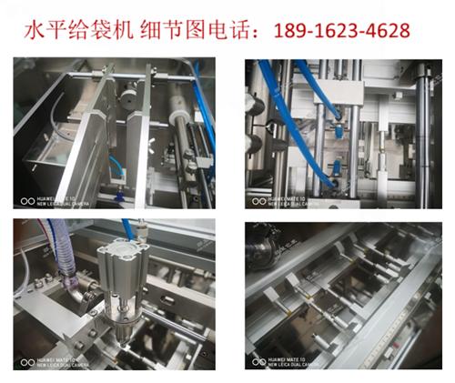 液體灌裝機,液體包裝機,液體自動包裝機,上海驊呈