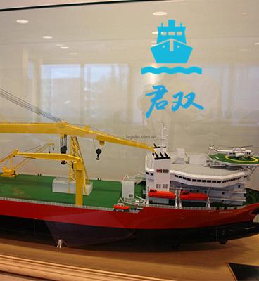 大型工程船