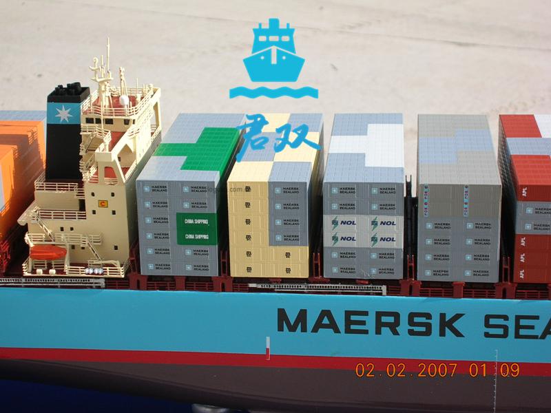 仿真集装箱船模型