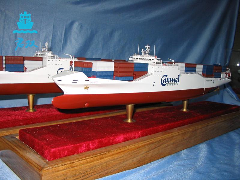 集装箱船模型定做