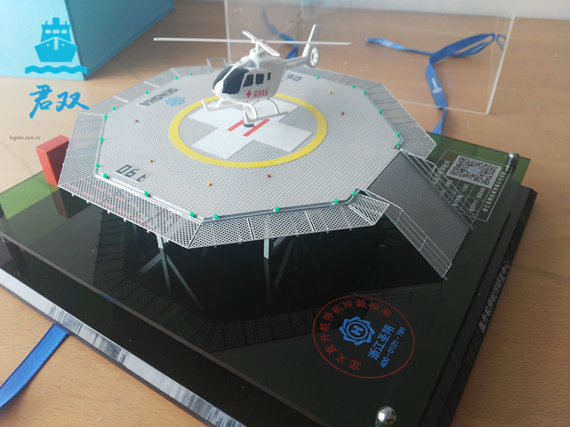 直升机停机坪模型