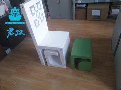 创意简约椅子模型