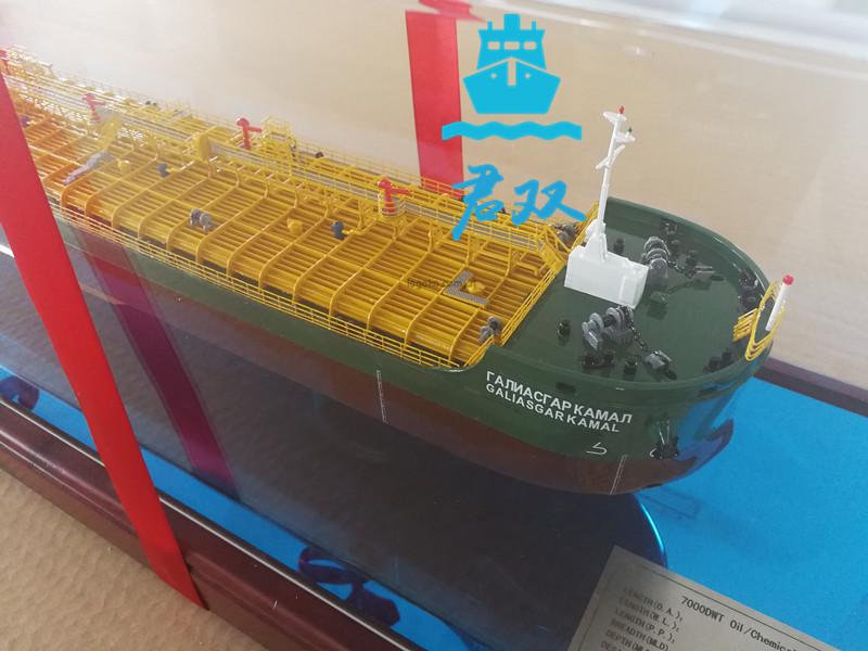 液化氣船模型